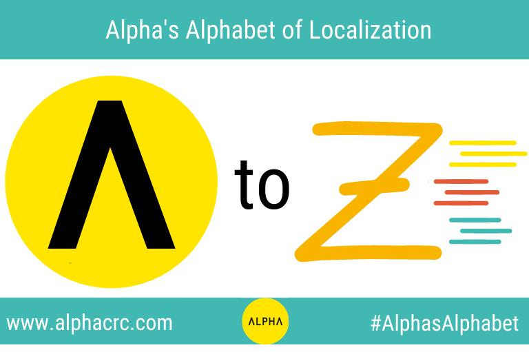 A-Z of localization